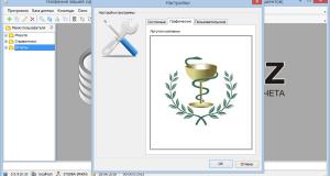 vozmozhnosti-medicinskoy-programmy-usu