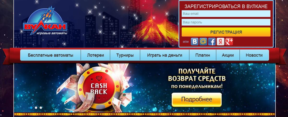 зарегистрироваться на сайте казино