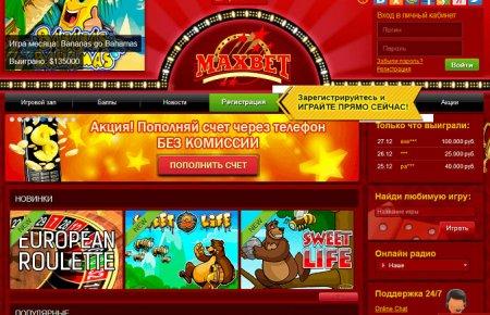 kazino-maksbetslots